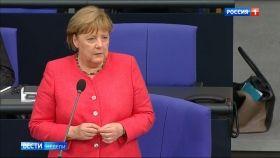 Меркель передумала
