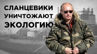 Путин о добыче нефти,