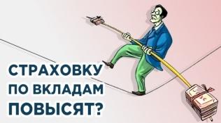 5 миллионов рублей для