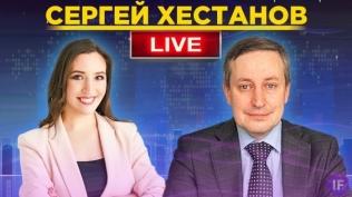 Сергей Хестанов: про